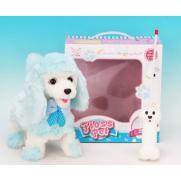 """Радиоуправляемый щенок """"Пудель"""" 9690B4 (23 см, звук, игрушка для девочек)"""