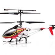 Радиоуправляемый вертолет Syma S37G 2.4G (47 см, до 45 м, подсветка, ЖК-пульт)