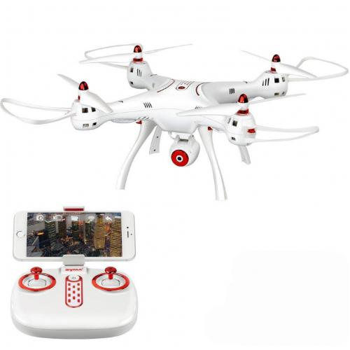 Квадрокоптер Syma X8SW с камерой и барометром Wi-Fi FPV (видео на телефон, 32 см)