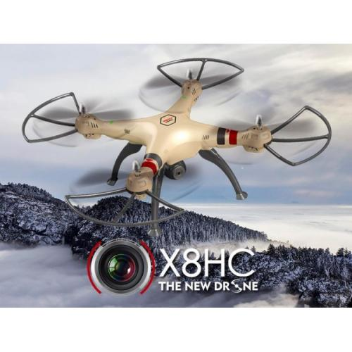 Квадрокоптер радиоуправляемый Syma X8HC Wi-Fi FPV  с камерой, барометром (50 см)