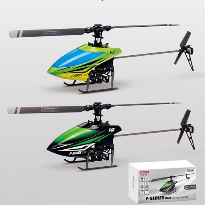 Инструкция Вертолет На Радиоуправлении Helicopter