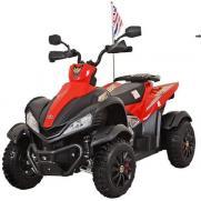 Электроквадроцикл для детей Dongma ATV 12V красный