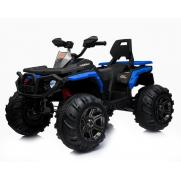 Детский квадроцикл Maverick ATV Blue 12V 2WD