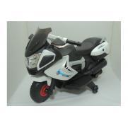 Детский мотоцикл на аккумуляторе JJ, белый