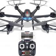 Квадрокоптер с камерой MJX X601H FPV (трансляция видео на телефон, 41 см)