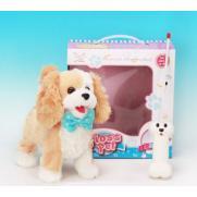 """Радиоуправляемый щенок """"Пудель"""" 9693B4 (23 см, звук, игрушка для девочек)"""