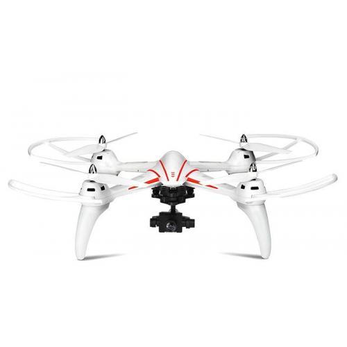 Квадрокоптер без камеры WLToys 2.4G, 50 см