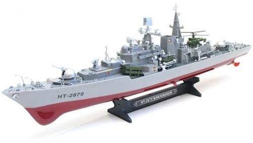 Радиоуправляемый авианосец Smasher HT-2879F