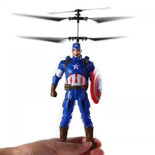 Радиоуправляемая игрушка - вертолет Капитан Америка