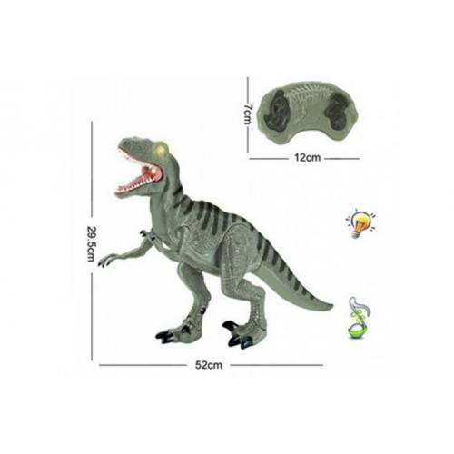 Динозавр на радиоуправлении Shantou Gepai RS6124