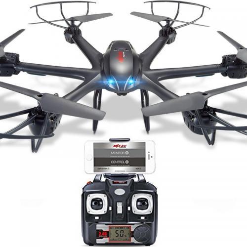 Квадрокоптер с камерой MJX FPV (трансляция видео на телефон, 41 см)