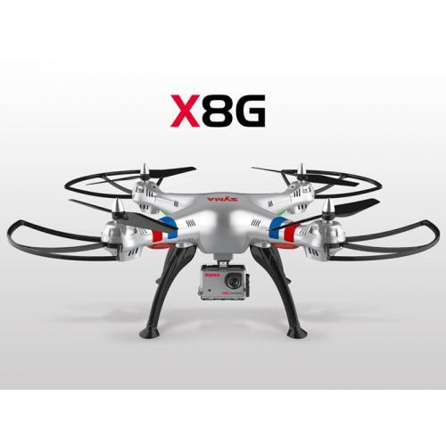 Квадрокоптер с камерой радиоуправляемый Syma X8G 5MP 2.4G (31 см, свет, до 100 м)