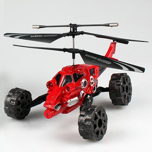 Радиоуправляемая машина-вертолет Happy Cow (стрельба пульками, свет, 20 см)