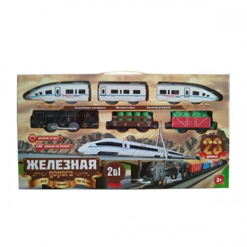 Железная дорога детская (23 детали, 4 вида сборки, 2 в 1)
