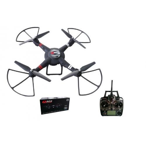 Квадрокоптер радиоуправляемый WLToys, FPV камера (видео на смартфон, 40 см)