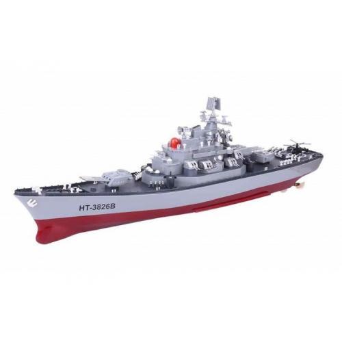Радиоуправляемый корабль Heng Tai Battleship Yamato 2.4G Heng Tai 3826B