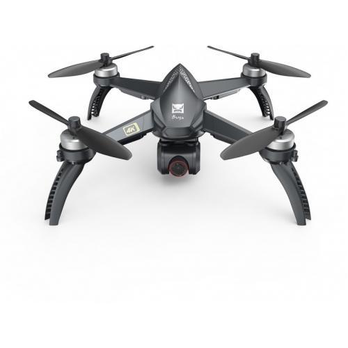 Квадрокоптер MJX Bugs с камерой 4K