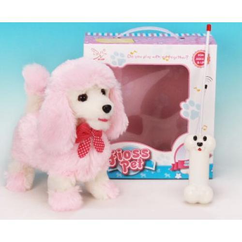 """Радиоуправляемый щенок """"Пудель"""" 9691B4 (23 см, звук, игрушка для девочек)"""
