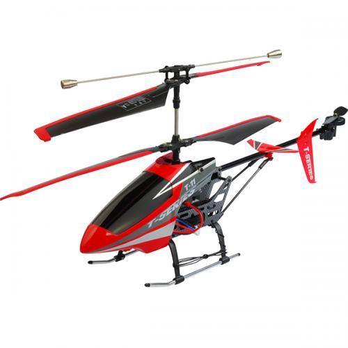 Радиоуправляемый вертолет MJX (углепластик, 3D, 50 см)