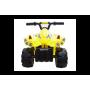 Электроквадроцикл для детей JJ желтый